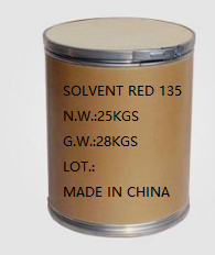 Solvent Red 135 Yellowish Red Good Acid And Alkali Resistance for PS HISP ABS PC Coloring